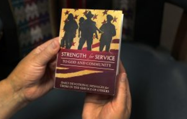 Strengthservice 300x200